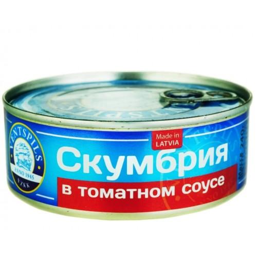 Консервы Скумбрия в томатном соусе Латвия